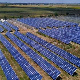 4MW-Romania1-480x480 Instalación de Paneles Solares