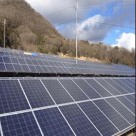 993KW-in-Hyogo-Japan1-480x480 Instalación de Paneles Solares