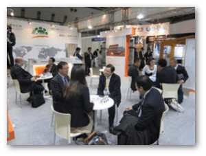 Expo-Japan2 Noticias de Amerisolar
